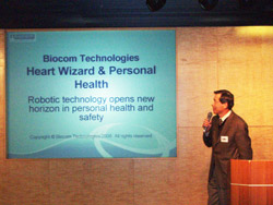 Norio Nakahara during live Biocom presentation